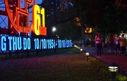 Phố phường Hà Nội lung linh đón ngày Giải phóng Thủ đô