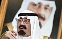 Quốc vương Saudi Arabia qua đời