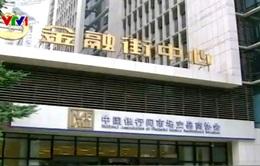 Ngân hàng AIIB sẽ đáp ứng nhu cầu về vốn ở châu Á