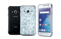"""Samsung trình làng smartphone """"nồi đồng cối đá"""" Galaxy Active Neo"""
