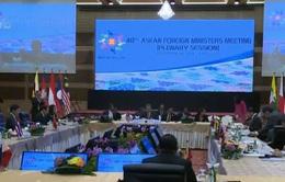 ASEAN xây dựng cộng đồng 2015 và Tầm nhìn 2025