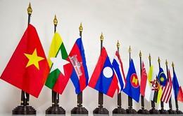 Hôm nay (28/7), kỷ niệm 20 năm Việt Nam gia nhập ASEAN