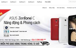 ASUS mở cửa hàng trực tuyến tại Việt Nam