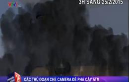 TP.HCM: Dùng khói để phá và cướp tiền tại cây ATM?