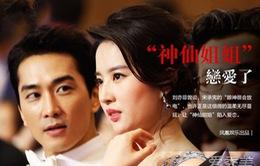 Song Seung Hun để mắt tới Lưu Diệc Phi từ năm 2011