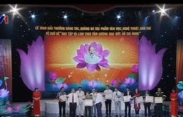 Trao giải thưởng sáng tác đợt II về học tập tấm gương đạo đức Hồ Chí Minh