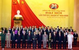 Danh sách 57 Bí thư Tỉnh ủy, Thành ủy nhiệm kỳ 2015-2020