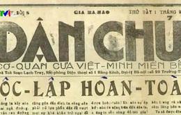 Báo chí với Tết Độc lập 1945