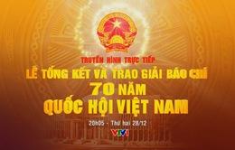 34 tác phẩm được trao giải báo chí 70 năm Quốc hội Việt Nam