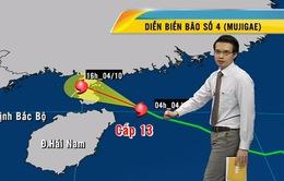 Hoàn lưu bão số 4 mở rộng, từ đêm nay mưa to ở một số khu vực
