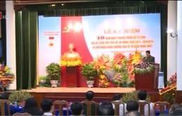40 năm Ngày truyền thống Bộ Tư lệnh Bảo vệ Lăng Chủ tịch Hồ Chí Minh