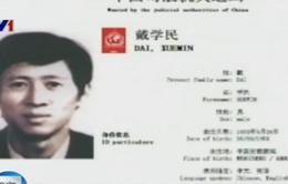 Trung Quốc bắt giữ tội phạm kinh tế bị truy nã ở nước ngoài