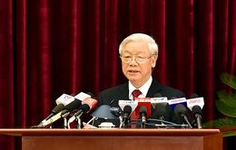 Thông báo Hội nghị lần thứ 12 Ban Chấp hành Trung ương Đảng khóa XI