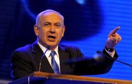 Israel hối thúc ICC bác đơn gia nhập của Palestine