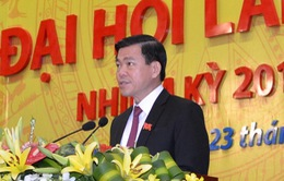 Bế mạc Đại hội Đảng bộ tỉnh Bà Rịa - Vũng Tàu