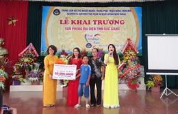 Tỉnh Nghệ An ra cảnh báo người dân về chương trình 'Trái tim Việt Nam'