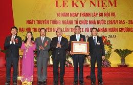 Kỷ niệm 70 năm thành lập Bộ Nội vụ