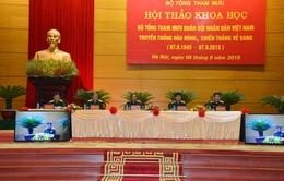 Hội thảo kỷ niệm 70 năm thành lập Bộ Tổng tham mưu