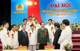 """Đại hội """"Vì an ninh Tổ quốc"""" tỉnh Phú Thọ"""