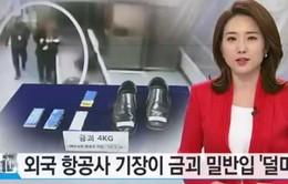 Cục Hàng không yêu cầu kiểm tra hệ thống soi chiếu an ninh sân bay Nội Bài