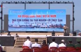 Kỷ niệm 56 năm Ngày Bác Hồ về thăm làng cá