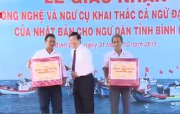 Chủ tịch nước dự lễ chuyển giao ngư cụ khai thác cá ngừ tại Bình Định