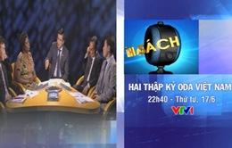 Đối thoại chính sách: Nhìn lại hai thập kỷ ODA Việt Nam (22h40, VTV1)