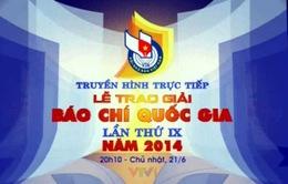 THTT: Lễ trao giải Báo chí quốc gia lần thứ IX (20h10, VTV1)