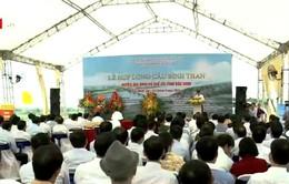 Hợp long cầu Bình Than, Bắc Ninh