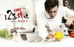 Vương Phi sẽ xuất hiện trong show truyền hình của Tạ Đình Phong?