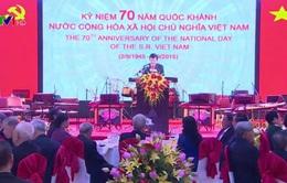 Tiệc chiêu đãi trọng thể nhân kỷ niệm 70 năm Quốc khánh