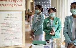 Hàn Quốc cách ly thêm người bị nghi nhiễm MERS