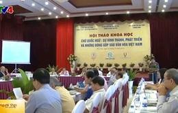 Nét linh hồn của dân tộc Việt trong chữ Quốc ngữ