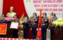 Cảnh sát biển Việt Nam kỷ niệm 17 năm ngày truyền thống