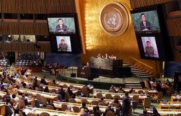 Toàn văn bài phát biểu của Chủ tịch nước tại Hội nghị Thượng đỉnh LHQ