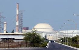 IAEA thông qua kế hoạch thanh sát Chương trình hạt nhân Iran