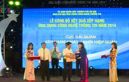 Công bố kết quả xếp hạng ứng dụng CNTT năm 2014