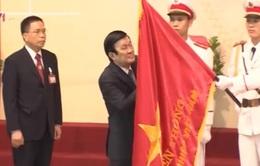 Học viện Nông nghiệp Việt Nam nhận danh hiệu Anh hùng LLVT nhân dân