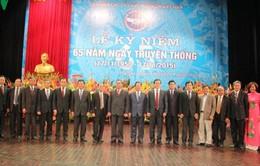 Kỷ niệm 65 năm ngày truyền thống Liên hiệp các tổ chức hữu nghị Việt Nam