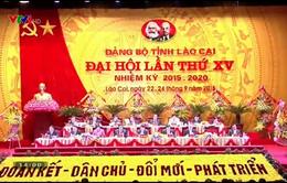 Các Đảng bộ trực thuộc Trung ương hoàn thành Đại hội nhiệm kỳ 2015 - 2020
