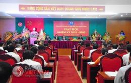 Đại hội Đảng bộ Ủy ban Kiểm tra Trung ương