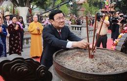 Chủ tịch nước dự lễ kỷ niệm 1975 năm khởi nghĩa Hai Bà Trưng