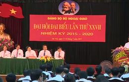 Đảng bộ Bộ Ngoại giao hoàn thành xuất sắc nhiệm vụ nhiệm kỳ 2010-2015