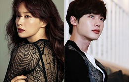 "Lee Jong Suk ""mê mẩn"" người yêu của Won Bin"