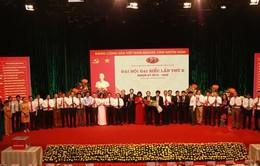 Đại hội đại biểu Đảng bộ Đài THVN nhiệm kỳ 2015-2020 thành công tốt đẹp