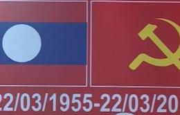 Điện mừng nhân kỷ niệm 60 năm ngày thành lập Đảng Nhân dân Cách mạng Lào