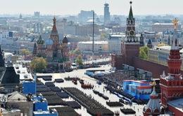 Lãnh đạo các nước chúc mừng Nga nhân Ngày Chiến thắng Phát xít