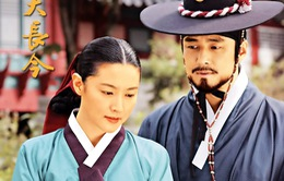 'Nàng Dae Jang Geum' dẫn đầu top phim truyền hình có ảnh hưởng nhất Hàn Quốc