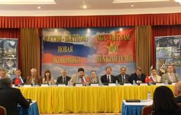 """Việt Nam """"hấp dẫn"""" doanh nghiệp Nga trong nhiều lĩnh vực"""