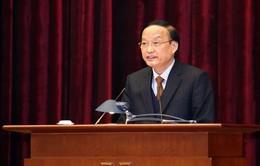 Đại hội Đảng bộ Khối các Cơ quan Trung ương nhiệm kỳ 2015 - 2020